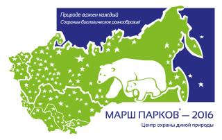 mp-logo2016-3