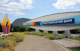 v_krymu_posle_grandioznoy_rekonstrukcii_otkrylsya_legendarnyy_artek